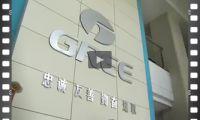Gree Electric Appliances, Inc. – производство оборудования Gree™